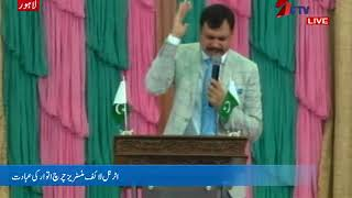 ISAAC TV live sunday healing prayer Pastor anwar fazal