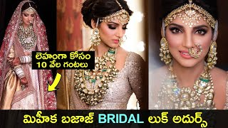 Rana wife Miheeka Bajaj's BRIDAL look- Background story..