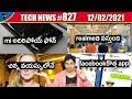 TechNews in Telugu 827:Mi 11specs,Realme 8,pixel 6,samsung s21 offers,Samsung f62,m62,bitcoin price