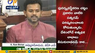 Make SCoR operational by including Waltair Division: TDP ..