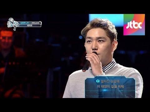 김아중 '마리아' Super Junior 강인의 극저음 마리아! ♪ 끝까지 간다 2회
