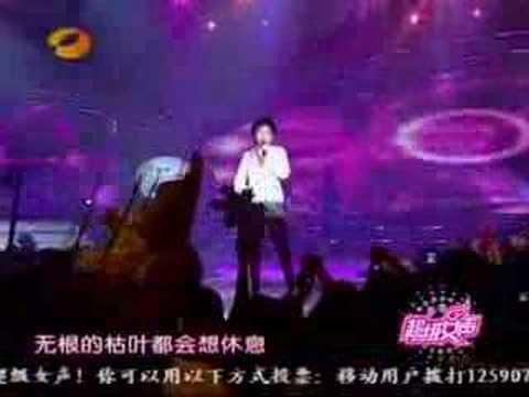 超级女声8进6 乔维怡+张亚飞+罗丹同台表演