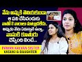 Pawan Kalyan Sister Vasuki Daughter Emotional Words about Her Mother    SumanTV Gold