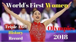 Mirai Nagasu Makes History As The First American Woman To Land A Triple Axel At The Olympics 2018