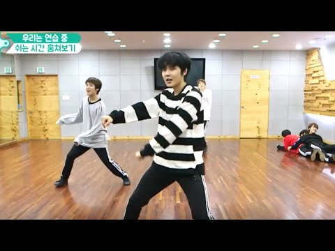 The Boyz Kevin Cute and Funny Moments