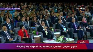 تغطية خاصة - الرئيس السيسي : الدكتور طارق شوقي كان رافض تولي ...