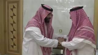 الأمير محمد بن نايف يبايع الأمير محمد بن سلمان ولياً للعهد -
