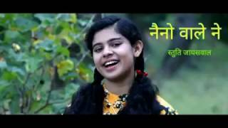 Naino Wale Ne Cover By #Stuti Jaiswal !Truly She's Has God Gifted Voice 😍😘