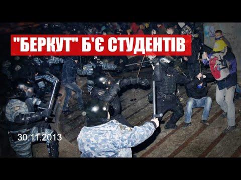 Євромайдан розігнали. Як це було. Сюжет