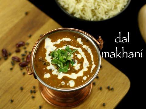Dal Makhani - By Vahchef @ Vahrehvah.com | VideoMoviles.com