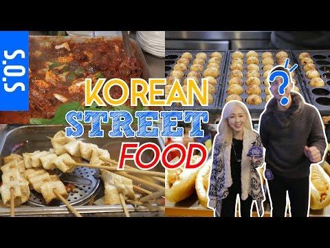 SOS: What's Korean Street Food Like? (ft. Joey Dante) 서울의 맛깔진 길거리 음식! (노량진, 종로) MEEJMUSE