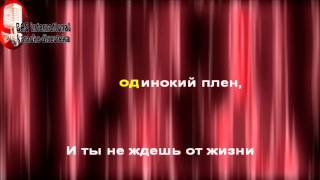 Анжелика Варум   Зимняя Вишня karaoke