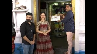 Raju Gari Gadhi 3 Movie Launched: Tamannaah, Ashwin Babu- ..