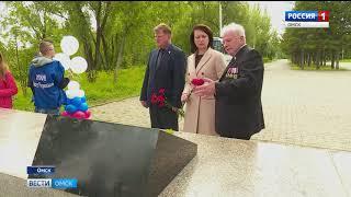 В парке Победы сегодня торжественно открылась аллея героев-спасателей