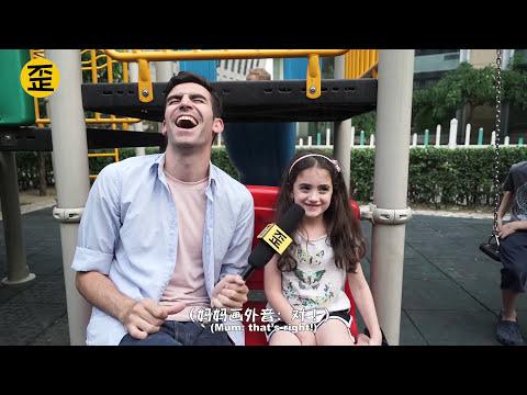 自从这群小歪果仁来中国过儿童节以后。。。