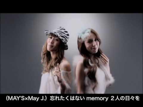 【PV】MAY'S/恋をしてた ~Say Goodbye~ / MAY'SxMay J.[歌詞付]