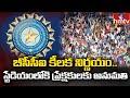 బీసీసీఐ కీలక నిర్ణయం స్టేడియంలోకి ప్రేక్షకులకు అనుమతి | BCCI Allows Cricket Fans into Stadium | hmtv