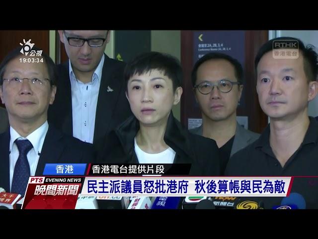 被控觸犯立法會條例 港7民主派議員被捕