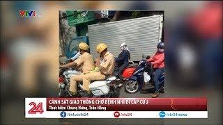 Cảnh sát giao thông đưa bệnh nhi đi cấp cứu  - Tin Tức  VTV24
