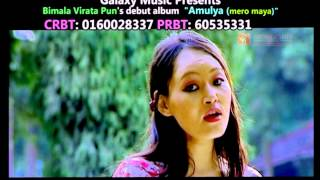 Timro Maya Sanu – Bimala Virata Pun (Music Video)