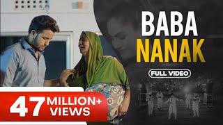Baba Nanak – R Nait