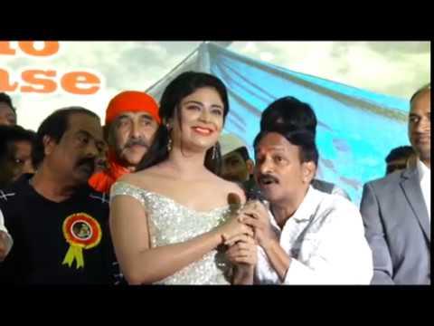 Mera Bharat Mahan Movie Audio Release
