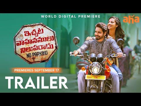 Ichata Vahanamulu Niluparadu trailer- Sushanth A, Meenakshi