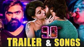 90 ML Movie Telugu Trailer And Back To Back Songs | Oviya | STR | Alagiya