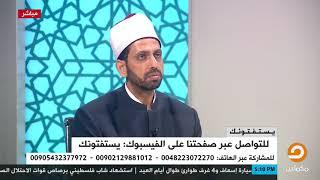 أعيش في السعودية وأولادي في القاهرة، هل يجوز أن يخرجوا عني زكاة الفطر ...