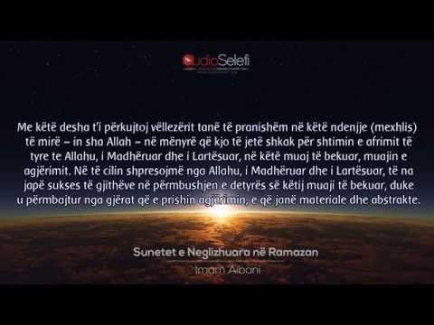 Sunetet e Neglizhuara në Ramazan - Imam Albani
