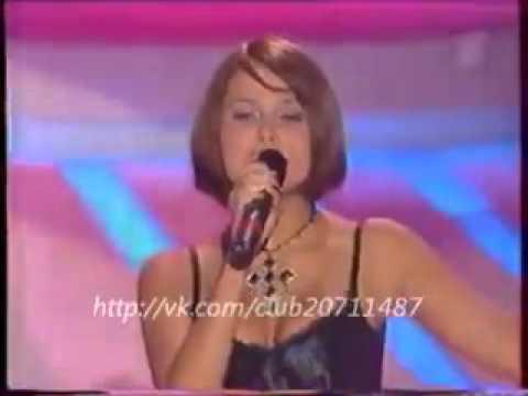 Блестящие - Журавль 2002