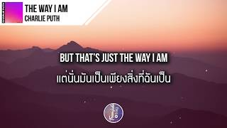 แปลเพลง The Way I Am - Charlie Puth
