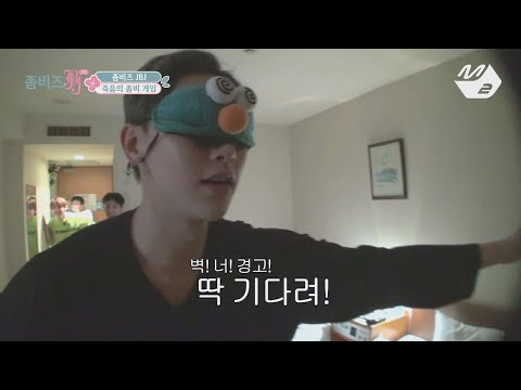 [JustBeJoyful JBJ] #4 JomBieJ_Zombie Game in hotel room Ep.4