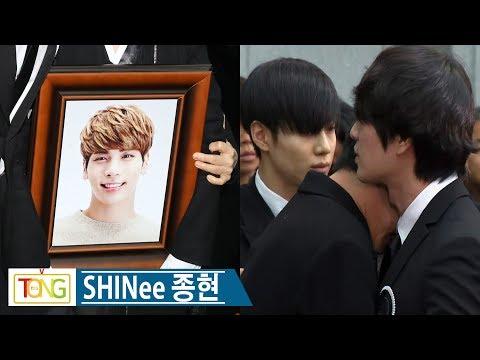 [SHINee 종현 발인] 샤이니 멤버들, 마지막까지 함께 (JONGHYUN, 온유, Key, 민호, 태민)