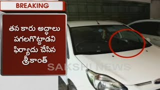 Hero Srikanth's Complaint in Jubilee Hills PS..