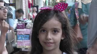 أجواء اسواق غزة قبل عيد الاضحى المبارك     -