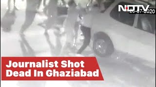 On CCTV, journalist shot in front of daughters near Delhi..