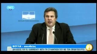 Δηλώσεις μετά την συνάντηση με τον πρωθυπουργό 21-5-2012