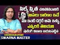 Dance Master Swarna reveals real life of actress Silk Smitha
