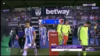 اهداف برشلونة و ليجانيس اليوم تعثر برشلونة 2-1 اهداف رائعة     -