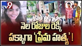 Psycho lover kills a Girl in Osmania University..