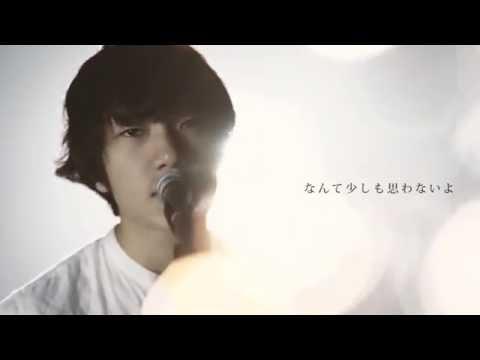Althea - 君へ 【Music Video】