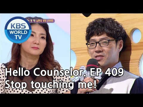 Men don't belong in the kitchen. [Hello Counselor/ENG, THA/2019.04.22]