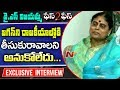 YS Vijayamma Exclusive Interview..