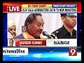 BJP MLA KS Eshwarappa takes oath as minister – NEWS9