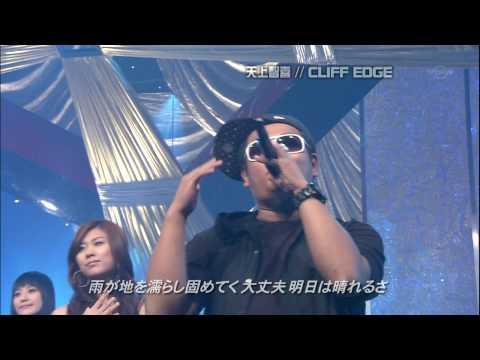 [HQ LIVE]  102608 Tenjochiki/CSJH The Grace/TSZX - Here