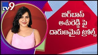 Jr Samantha gets trolled on Bigg Boss 3 Telugu..