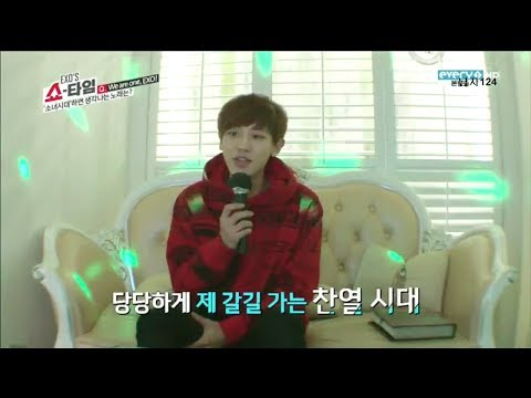 [HD] 140206 EXO Chanyeol Singing SNSD