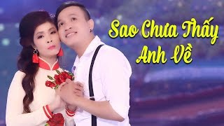 Sao Chưa Thấy Anh Về - Trịnh Thanh Thảo Bolero | Nhạc Trữ Tình Bolero Chọn Lọc 2018