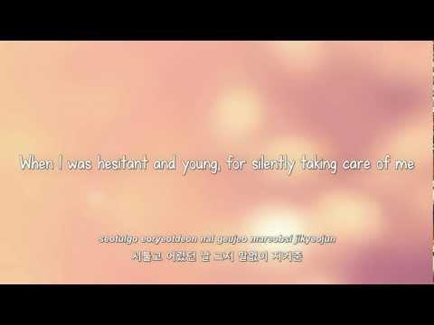 Girls' Generation- 영원히 너와 꿈꾸고 싶다 (Forever) lyrics [Eng. | Rom. | Han.]